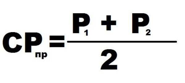 1397127388_formula-nalog