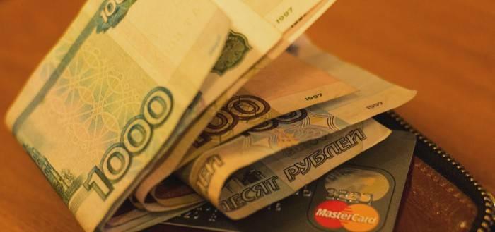Узнаем особенности оплаты задолженности по транспортному налогу