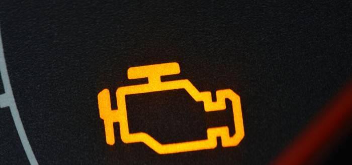 Что делать если горит значок двигателя