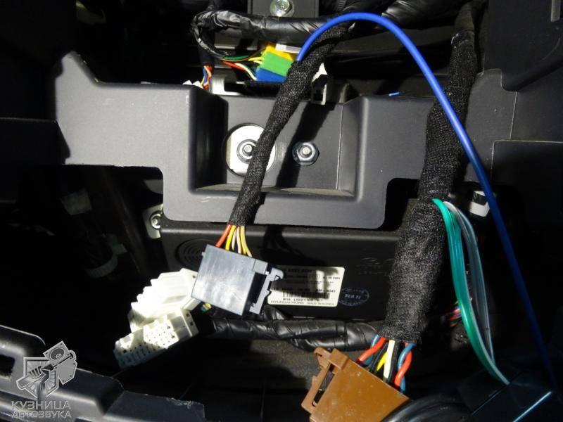 6 - Схема подключения музыки в авто с усилителем