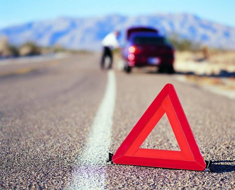 Попасть в аварию может каждый. Главное - знать порядок последующих действий.