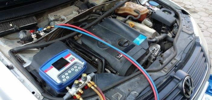 Чем заправляют кондиционер в машине