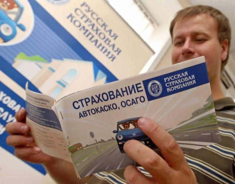При прочих равных потенциально более аварийным будет молодой и неопытный водитель, а также житель Москвы или Санкт-Петербурга.