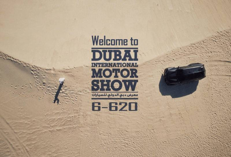 Последний на данный момент показ для широкой аудитории состоялся на автошоу в Дубае.
