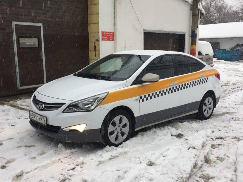 Для Москвы и области ещё с 10 февраля 2017 года вступили правила, согласно которым все автомобили такси должны иметь единую цветовую гамму.