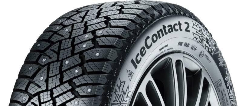 Шины Continental завоевали расположение потребителя ещё в предыдущем поколении.