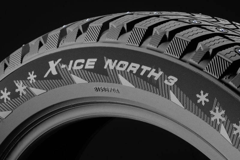 Создавая эти шины, производитель заботился не только о хорошей управляемости на снегу и льду, но и об успешном торможении на любой скользкой поверхности.