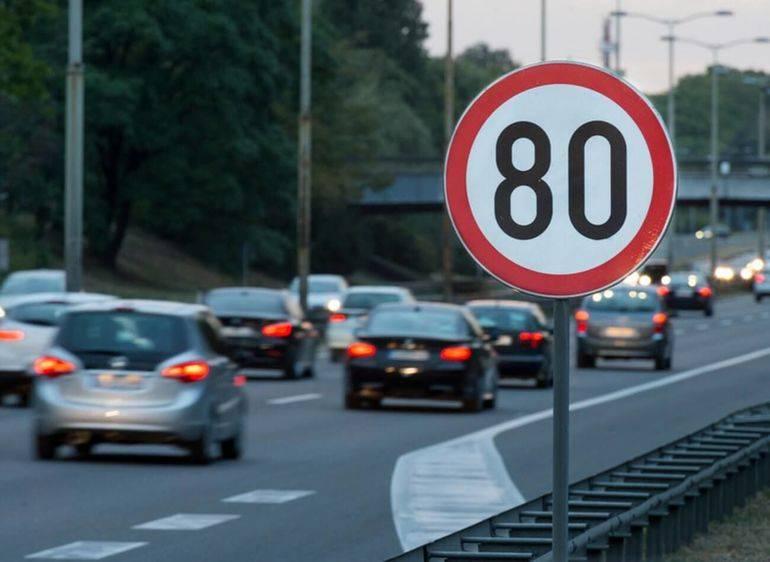 Знак ограничения максимальной скорости на сколько можно превысить?