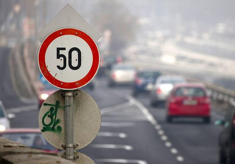 Знаки с ограничением 50