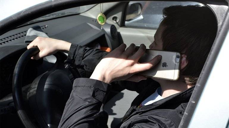 Штраф за разговор по мобильному во время управления тс