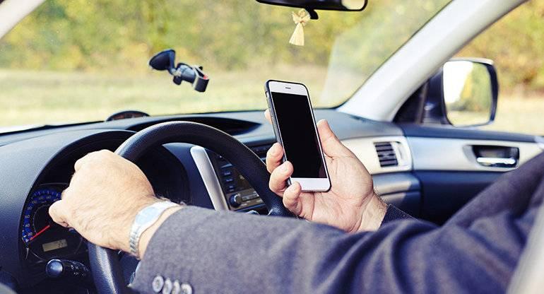 Вождение и мобильный телефон