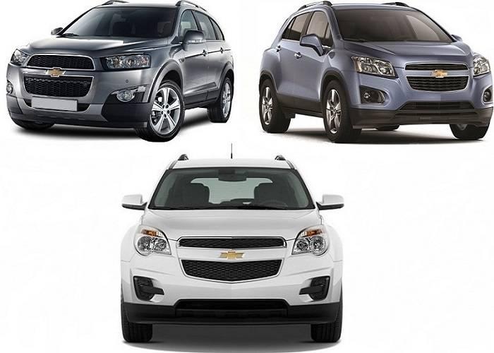 Кроссоверы компании Chevrolet - одни из самых популярных и продаваемых авто