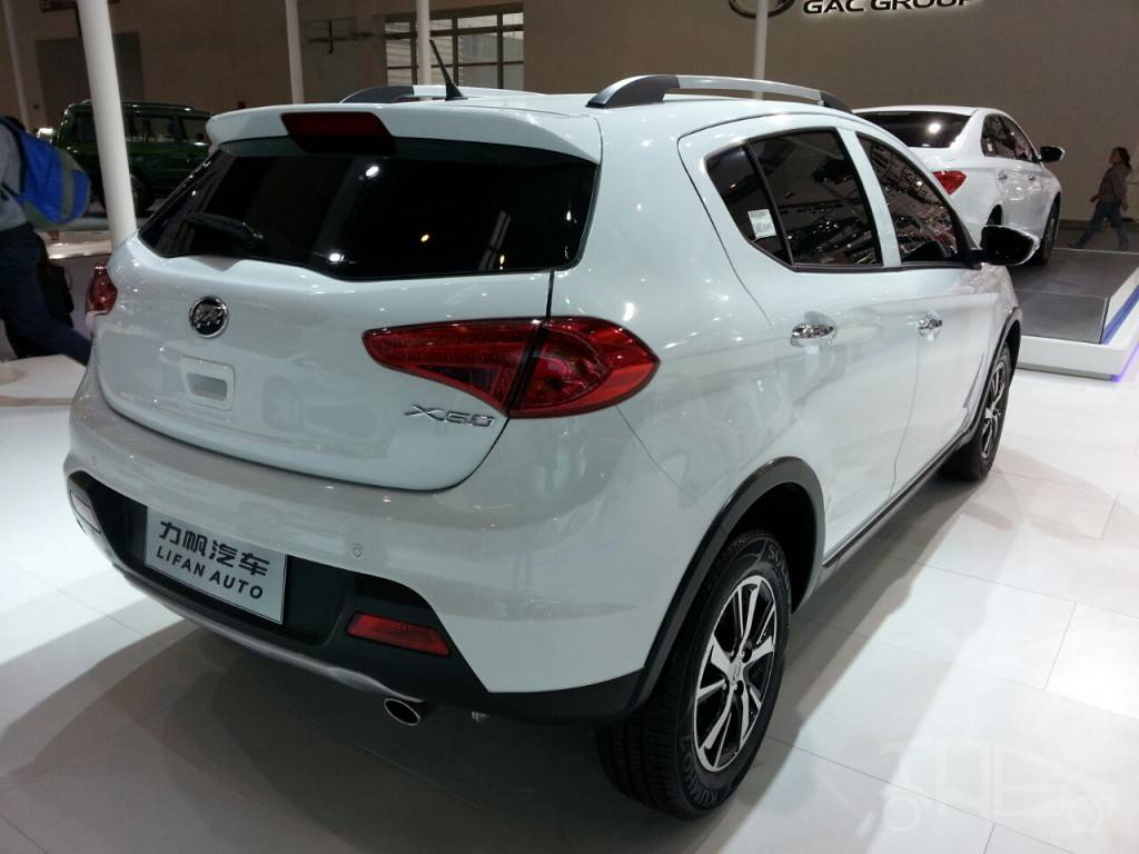 Lifan-X50-at-2014-Beijing-Auto-Show-rear-three-quarter