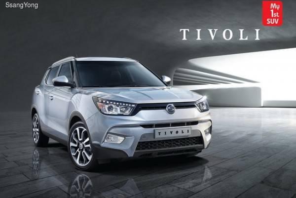 Тиволи имеет современный облик, так что не сразу и скажешь, что перед нами корейский автомобиль