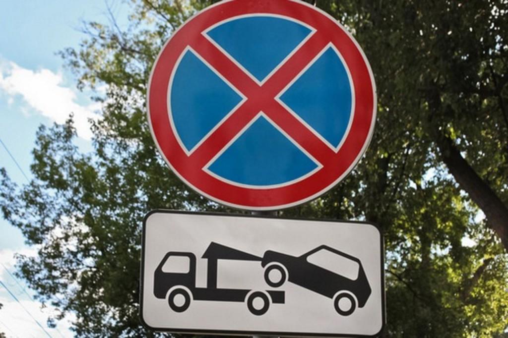 Есть несколько вариантов знака Остановка запрещена