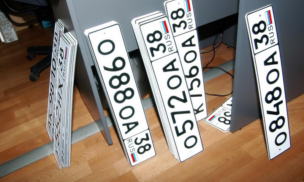 Единственной причиной снятия авто с регистрации – утилизация, либо продажа за пределы страны.