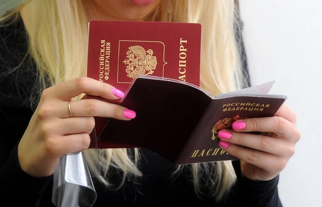 Перечень документов для замены водительского удостоверения после замужества