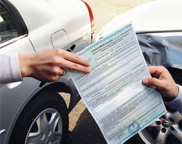 ОСАГО обязательно для каждого из автовладельцев