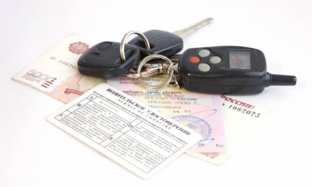 Чтобы не стать нарушителем по неосторожности, проверяйте наличие задолженности через специальные сервисы