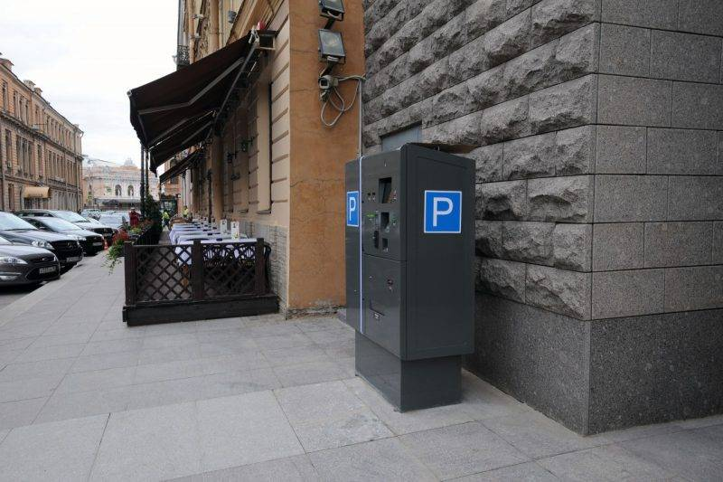 Если у вас имеется парковочная или банковская карта, через них можно провести оплату в паркомате.