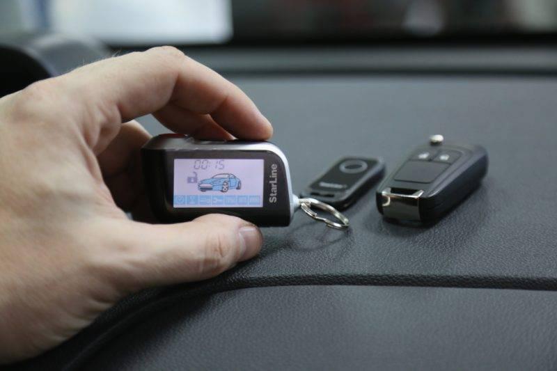 Для того чтобы система работала в полную силу, водитель должен держать брелок отдельно от основных ключей.
