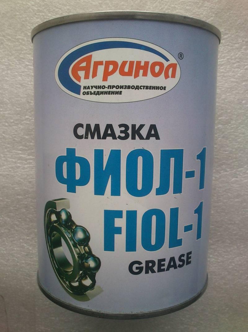 «Фиол-1», имеет наименьшую вязкость.