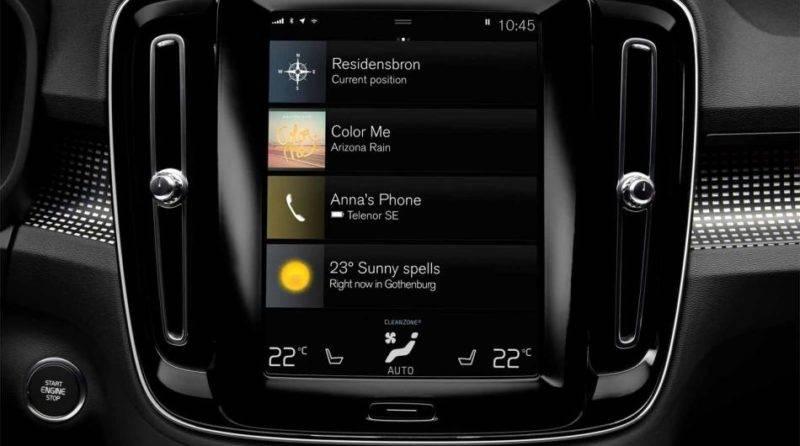 Благодаря системе навигации Volvo On Call, можно перенести в бортовую навигацию маршрут, запланированный на телефоне.
