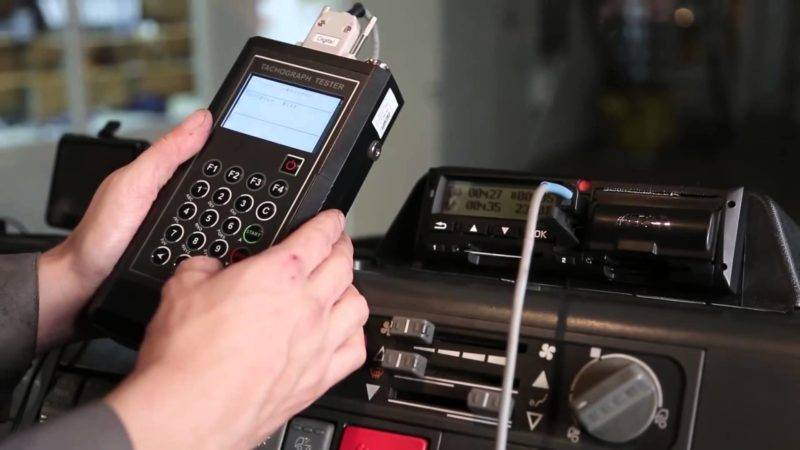 В статье 11.23 КоАП РФ предусмотрено наказание для тех, кто обязан, но не использует такое оборудование.