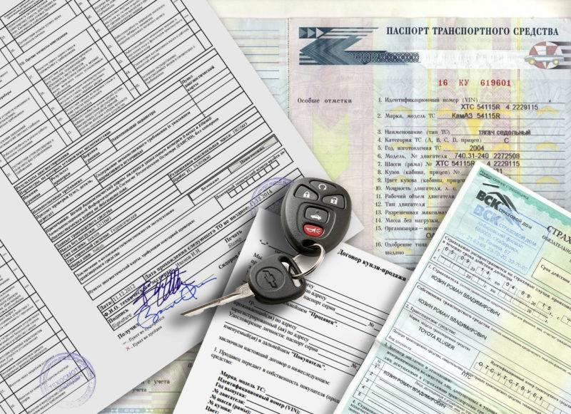 Если недобросовестный покупатель не зарегистрировал покупку на свое имя, необходимо связаться с ним и потребовать сделать это немедленно.