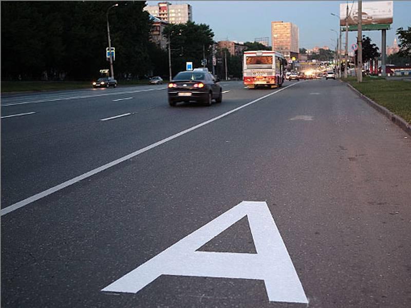 Такая полоса отводится для этого вида транспорта для того, чтобы он смог в час пик без каких-либо препятствий передвигаться по улицам города.