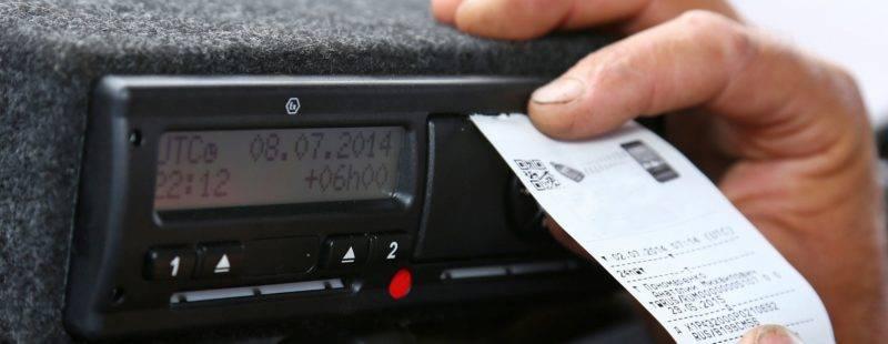 Тахографы, отвечающие европейским требованиям (ЕСТР) разрешено ставить только тем компаниям, которые имеют лицензии международного перевозчика – то есть, их машины ездят за границу.