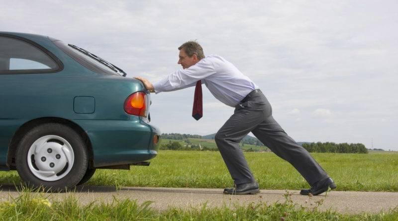 Нередкими бывают и случаи поломок ввиду небрежного отношения к своему автомобилю.