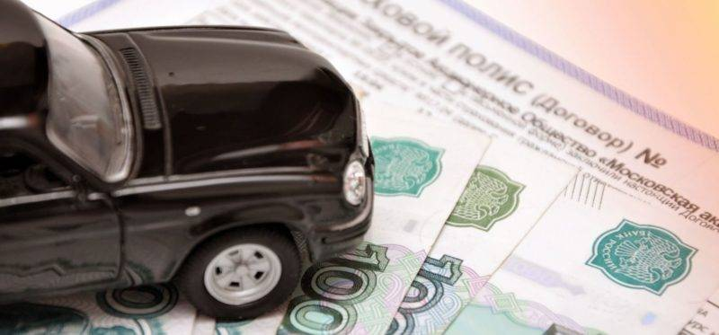 Страховка не предотвращает угон. Но если он уже случился, то получить компенсацию в виде стоимости автомобиля - это намного лучше для хозяина, чем остаться у разбитого корыта, и не получить ничего вообще (если полиса нет).
