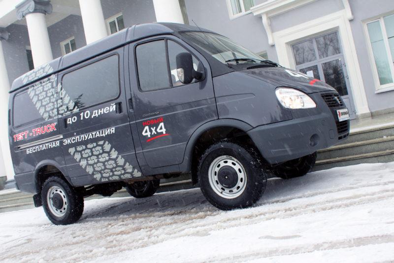 Подходящий автомобиль присутствует в модельной линейке марки ГАЗ. И это - новый Соболь 4х4 2018 года.