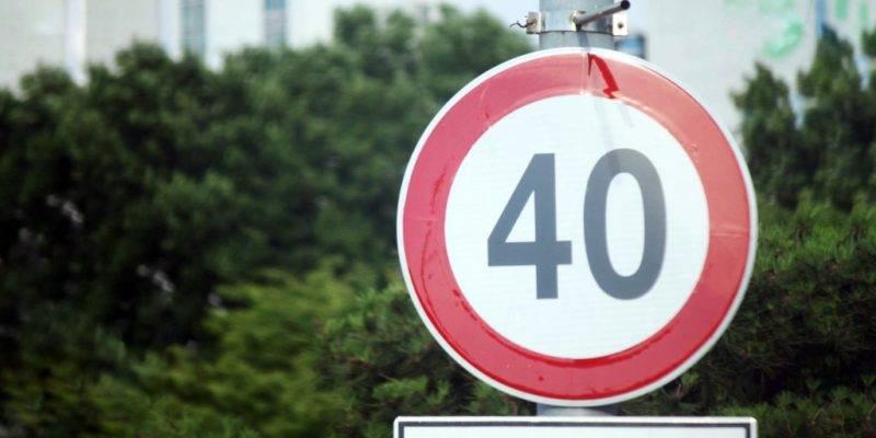 Главный аргумент в пользу снижения максимальной скорости - меньшая аварийность в итоге.