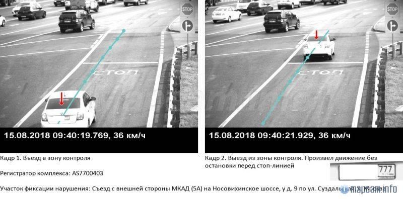 Камера, установленная на съезде с внешней стороны МКАД на Носовихинское шоссе.