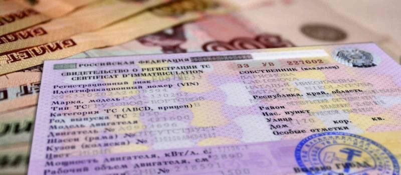 Новый документ содержит 27 страниц с подробным расписанием всех нюансов о регистрации транспортных средств и прицепов к ним.