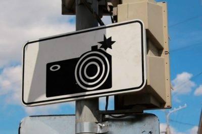 Когда именно начнут массово проверять страховку по камерам - до сих пор неясно.