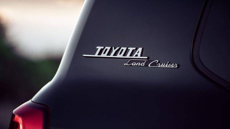 Toyota Land Cruiser Heritage Edition 2020 года.