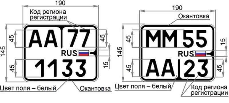 Новый размер составляет все те же 19 на 14,5, а начинается с литер «ММ».