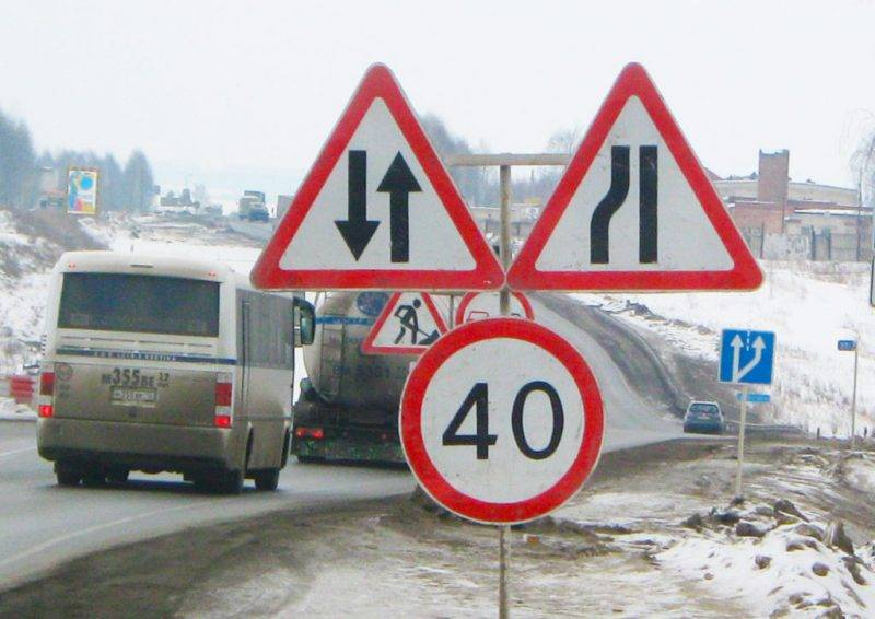 Ограничение дороги может быть по обе стороны, справа или слева. Знак фиксируется для информирования автовладельцев о том, что следует перестроиться или уступить другому транспортному средству.