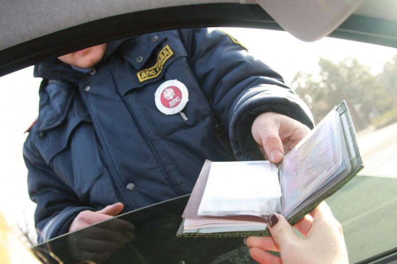 Перед началом поездки убедитесь в наличии всех необходимых документов.