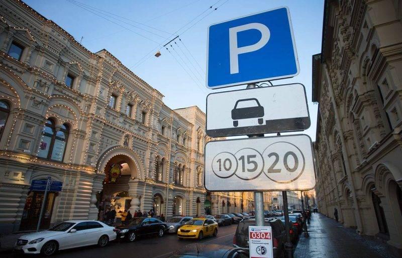 Ввести ограничения нужно для того, чтобы создать больше мест на узких улицах и стимулировать граждан к покупке малолитражек.